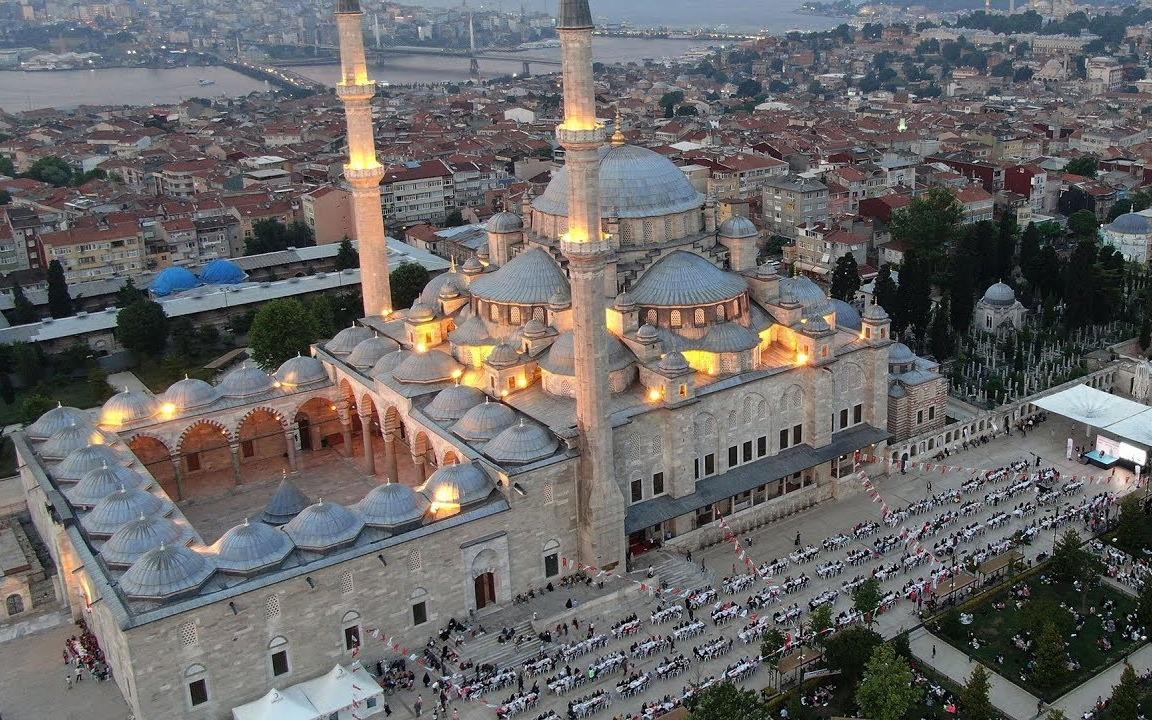 Ottoman Heritage